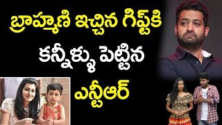 Jr NTR Receives Surprise Gift From Nara Brahmani | Aravinda Sametha Success meet | Myra Media