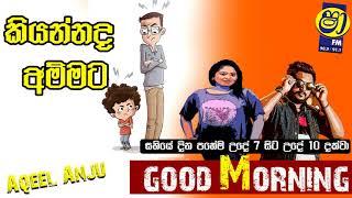 Good Mornig Shaa With Aqeel & Anju