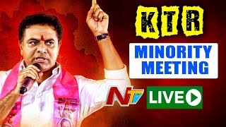 KTR Public Meeting Live From Nampally | TRS Minority Meeting Live | NTV LIVE