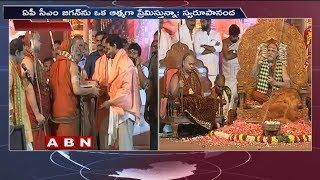Sri Swaroopananda Swamy Praises KCR and YS Jagan