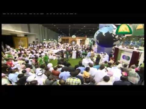 ADIHEX Raffle DRAW (12 Sep 2015) ADNEC Abu Dhabi