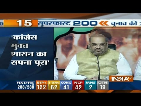 India TV News: Eelection Superfast 200 October 19, 2014 | 5PM