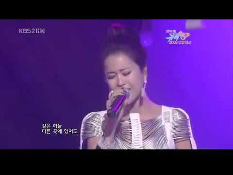 That woman baek ji young piano score free