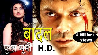 Badal full Hindi Movie 2000 HD | Boby Devol |Rani Mukherjee | Amrish Puri