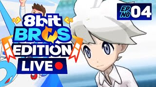 TEAM WIPE OUT! - Pokemon 8 Bit Bros Edition LIVE Nuzlocke (3DS ORAS Rom Hack) EP4