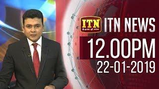ITN News 2019-01-22 | 12.00 PM