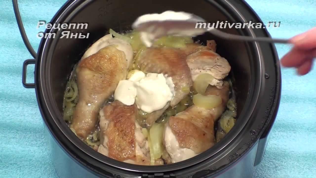 Пожарить курицу в мультиварке рецепты