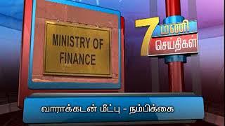 20TH MAY 7PM MANI NEWS
