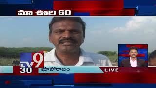 Maa Oori 60    Top News From Telugu States    09-12-18 - TV9