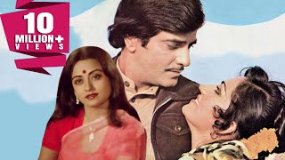 Aasha (1980) Full Hindi Movie | Jeetendra, Reena Roy, Rameshwari, Hrithik Roshan