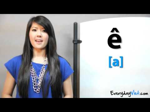 Learn Vietnamese: Lesson 11: Speaking The Vietnamese Alphabet