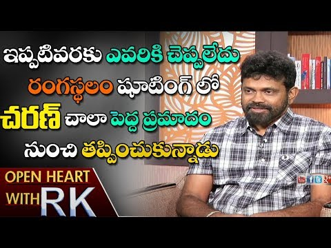 Sukumar Reveals About Ram Charan's Mishap During Rangasthalam Movie Making | Open Heart With RK