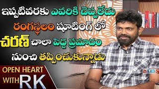 Sukumar Reveals About Ram Charan