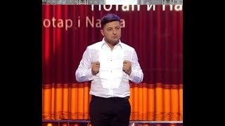 Comedian becomes President of Ukraine