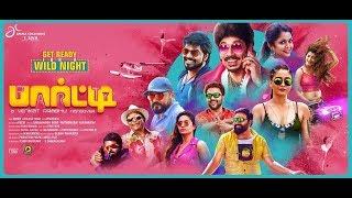 Party Official Teaser | Venkat Prabhu | Jai, Shiva, Sathyaraj, Regina Cassandra, Nivetha Pethuraj |