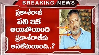 Prakash Raj Movie Offers in Telugu FIlm Industry | Tollywood Latest Updates | Top Telugu Media