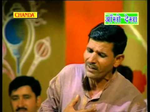 Haryanvi Ragni Compition- Vol 1 video