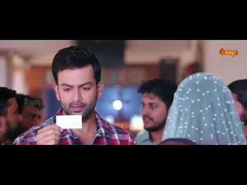 Adam Joan | Ee Kaattu Song Video | Prithviraj Sukumaran | Deepak Dev