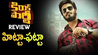 Kirak Party Movie Review | Nikhil, Samyuktha, Simran Pareenja