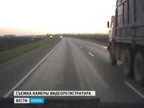 Причины и обстоятельства крупной аварии выяснили благодаря видеорегистратору