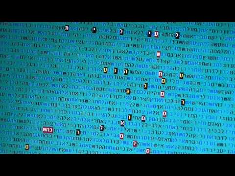 DAASH AND HAMAS in bible code