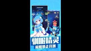 Pokemon Thần Kỳ lậu free nhìu KC + 2 triệu vàng | free quà cực khủng | game chủ đề pokemon cực hay