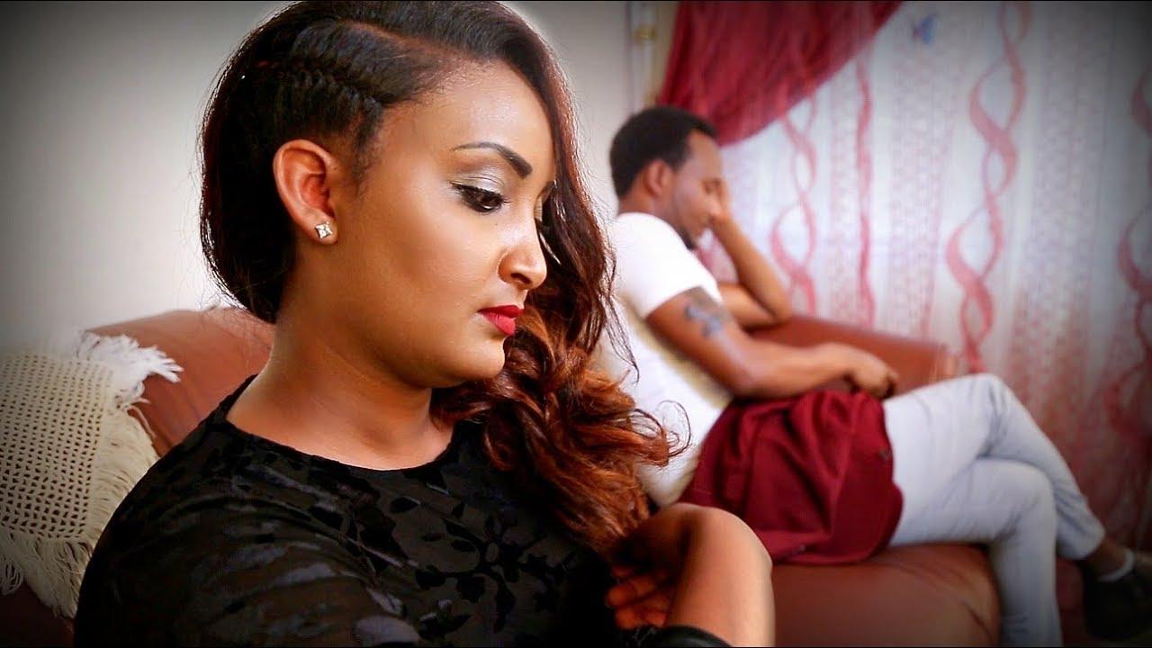 Kira Abigaro - Ere... Lash  ኧረ ላሽ (Amharic)