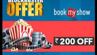 | HINDI | HOW TO GET  FREE MOVIE TICKETS -- JIO MONEY WALLET OFFER ON BOOKMYSHOW .COM
