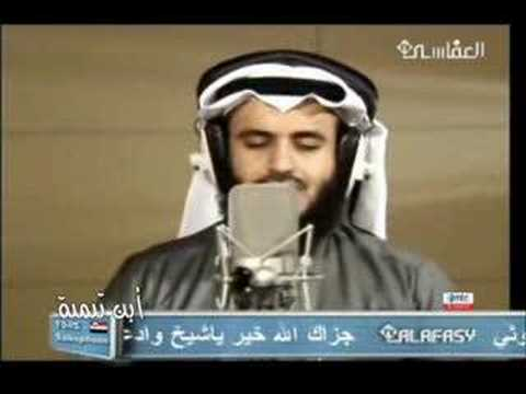 Sheikh Mishary Al Afasy, Surat Al Mulk From Studio video