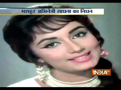 Bollywood Actress Sadhna Passes Away in Mumbai
