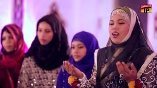 Shakila Perveen - Eid Milad Un Nabi 2016 - Shakila Perveen Promo - Naat Eid Milad Un Nabi