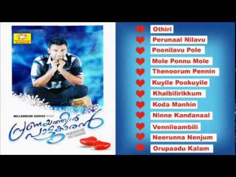 Pranayathin Pattukaran Vol 4 | Hits Of Saleem Kodathoor | Mappila Album video