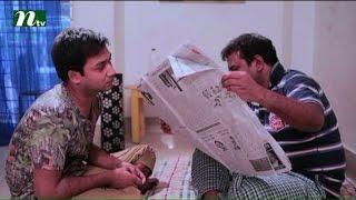 Bangla Natok House 44 l Episode 68 I Sobnom Faria, Aparna, Misu, Salman Muqtadir l Drama & Telefilm