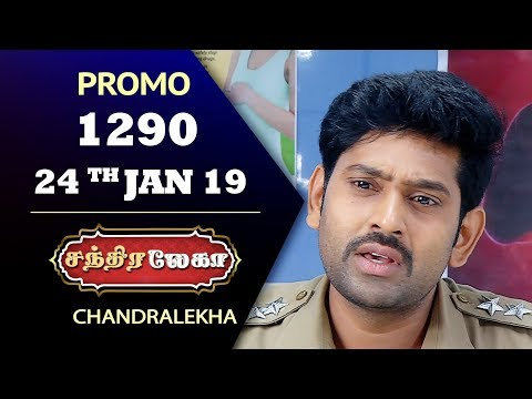 Chandralekha Promo 24-01-2019 Sun Tv Serial Online