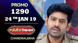 Chandralekha Promo | Episode 1290 | Shwetha | Dhanush | Saregama TVShows Tamil