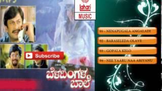 Kannada Movie Full Songs   Beladingala Baale   Kannada Hit Songs
