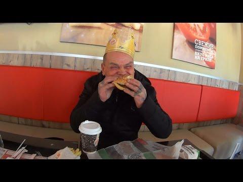 Новая жизнь Дяди Юры / «Burger King» ( 8 - Серия )