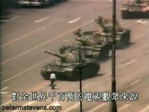 TankMan - Tiananmen Square Protests (with John Lennon)