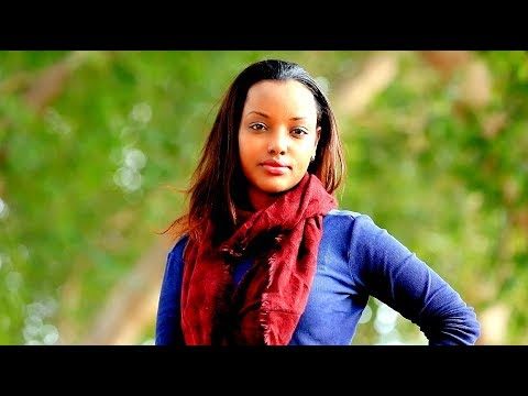 Tefe Lali - Ere Ney | ኧረ ነይ - New Ethiopian Music 2017 (Official Video)