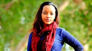 ETHIOPIA: Tefe Lali - Ere Ney | New Amharic Music Video