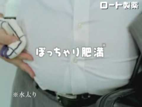 Fat Japanese Daddy Cm video