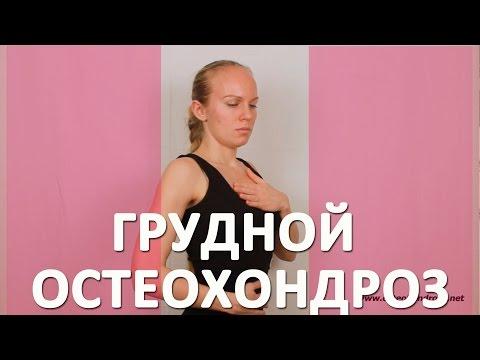 Бубновский универсальные упражнения