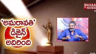 CM Chandrababu To Finalise Rajamouli Amaravati Designs Today | AP Today