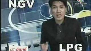รถไฮโดรเจน hho dry cell on TV from thailand.wmv