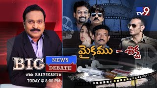#BigNewsBigDebate : Twists and Turns in Tollywood Drugs Case