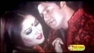 kothin prem Aai Prethibir Buka