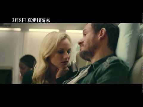 《真愛找冤家》30秒電視廣告