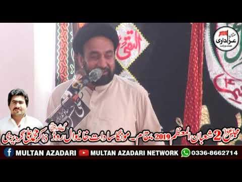 Zakir Agha Ali Hussain Qumi I Majlis 2 Shaban 2019 I Pull Rango Khanewal Road Multan