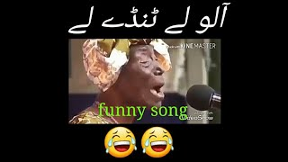 Funny song punjabi sell of Alo.viral clips