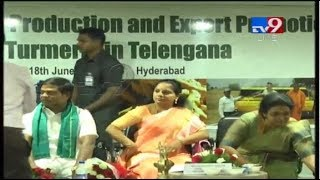 Turmeric board Workshop LIVE || TRS Kavitha ||  Hyderabad